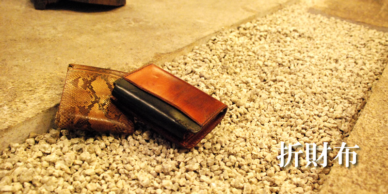 634cc872a55e7 ichiの折り財布|タンニン鞣しの革で造った手縫い仕立ての折り財布-ichi ...