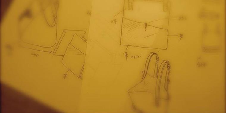 鞄のデザイン
