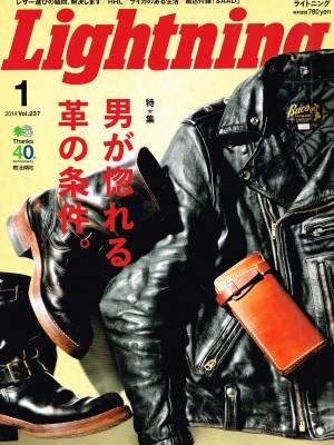 1401lightning-cover