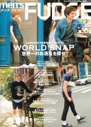 Mens FUDGE 8月号