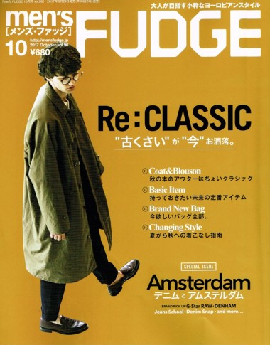 men's FUDGE 10月号