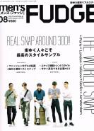 men's FUDGE 8月号 表紙