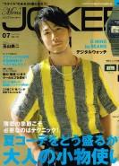 men's JOKER 7月号 表紙