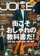 Men'sJOKER 01月号 表紙