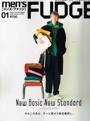 2001FUDGE